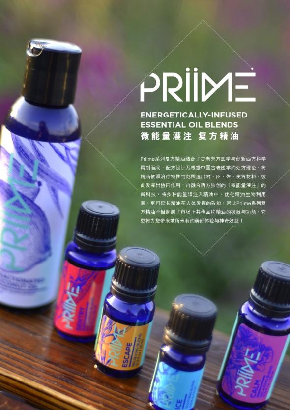Priime2.jpg