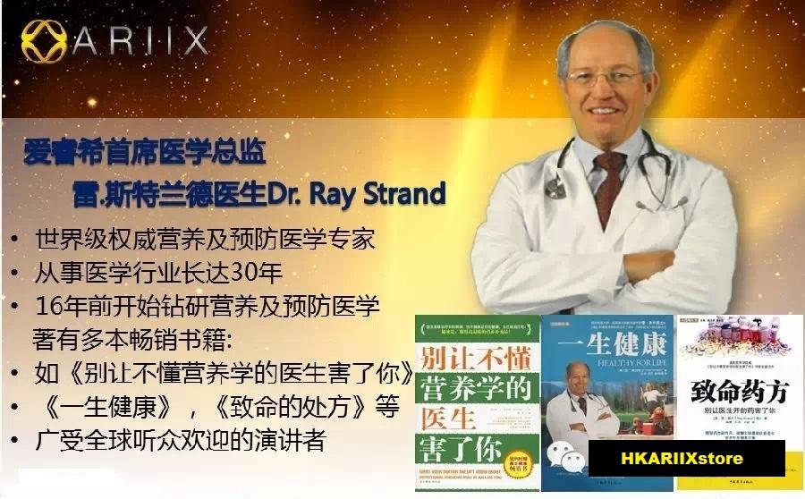 dr.raystrand.jpg
